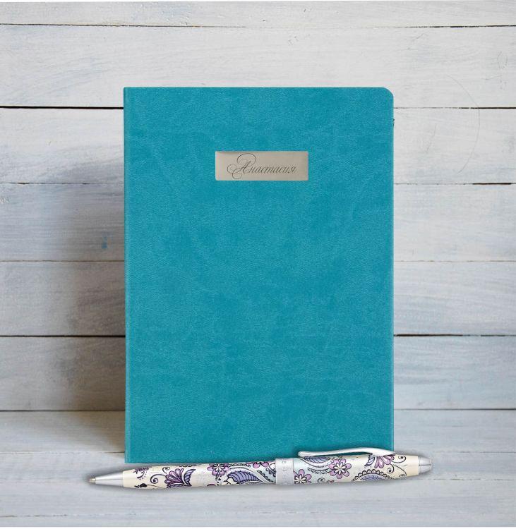 """Набор с гравировкой: Ежедневник и  Шариковая ручка Cross Botanica. Цвет - """"Сиреневая Орхидея""""."""