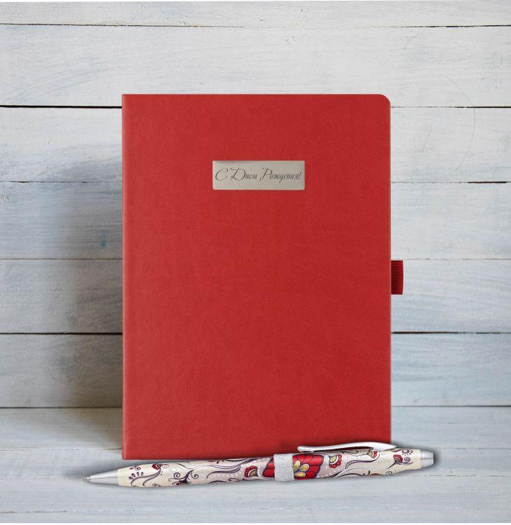 """Набор с гравировкой: Ежедневник и  Шариковая ручка Cross Botanica. Цвет - """"Красная Колибри""""."""