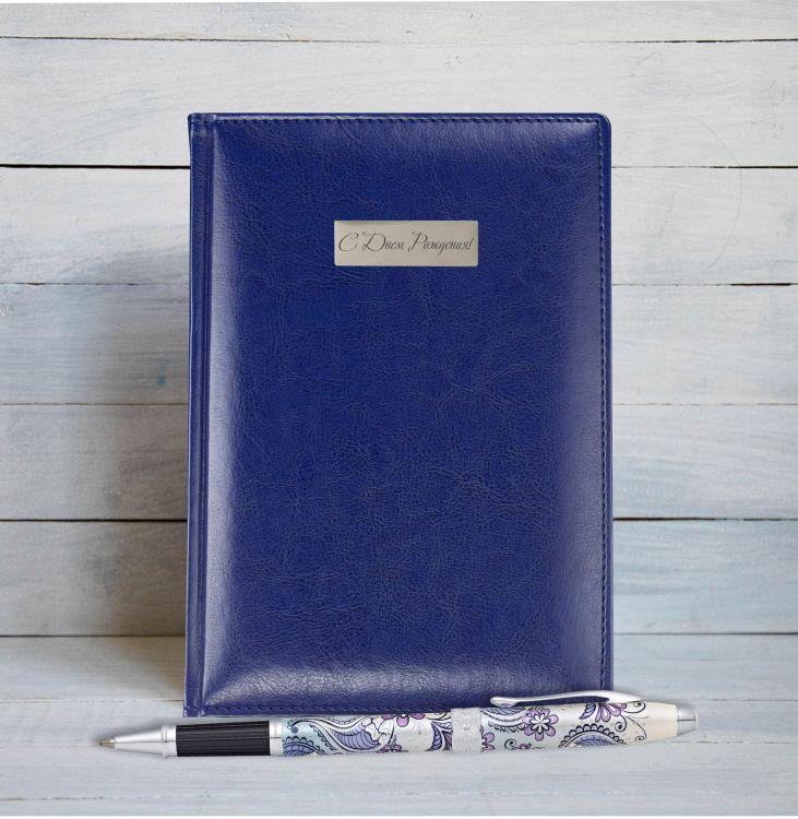 """Набор с гравировкой: Ежедневник и  Ручка-роллер Selectip Cross Botanica. Цвет - """"Сиреневая Орхидея""""."""