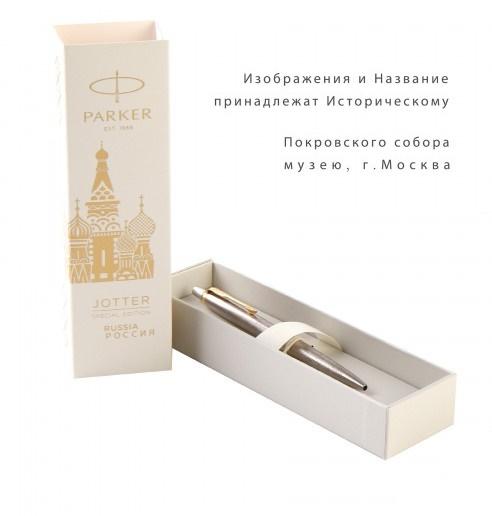 Подарочный набор: Шариковая ручка Parker Jotter Russia Steel GT и Ежедневник недатированный Зеленый  золотой срез