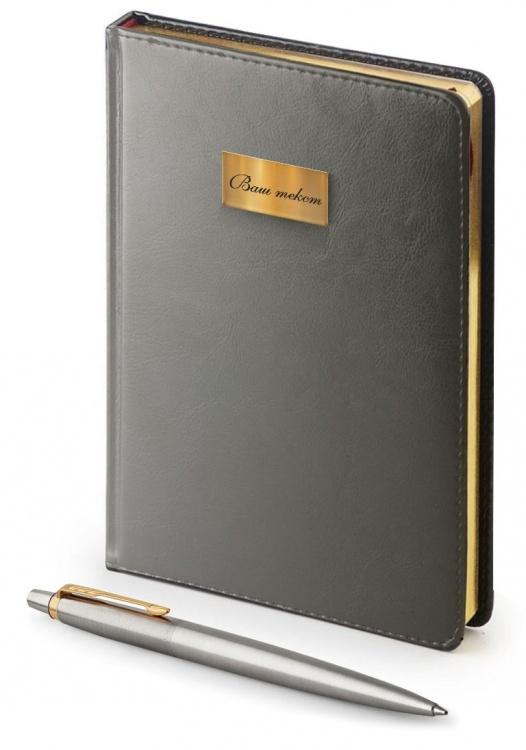 Подарочный набор: Ежедневник серый  и Шариковая ручка Parker Jotter Essential, St. Steel GT