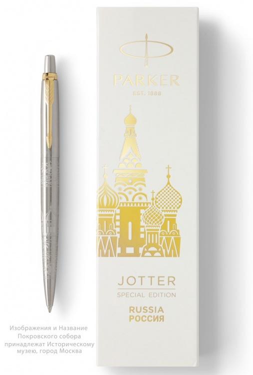Подарочный набор: Шариковая ручка Parker Jotter Russia SE, цвет: St. Steel GT и Ежедневник недатированный серебристый