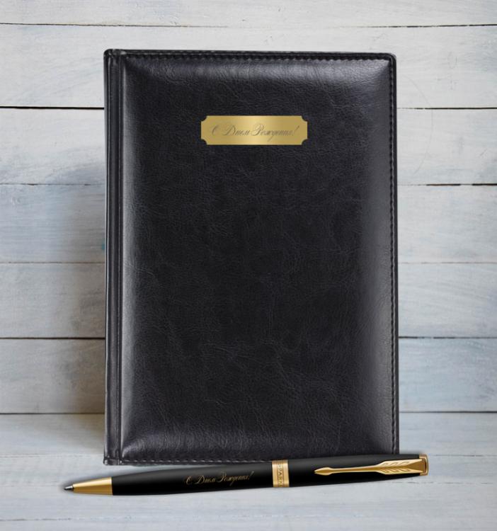 Подарочный набор: Ежедневник и Шариковая ручка Parker Sonnet Black GT
