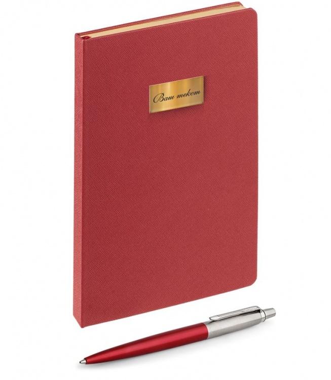 Подарочный набор: Ежедневник красный недатированный  и Шариковая ручка Parker Jotter Essential, Kensington Red CT, стержень: Mblue