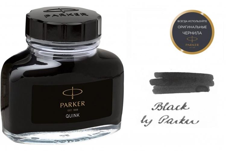 Флакон с чернилами для перьевой ручки Z13, цвет: Black