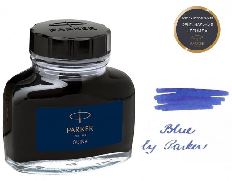 Флакон с чернилами для перьевой ручки Z13 цвет: Blue