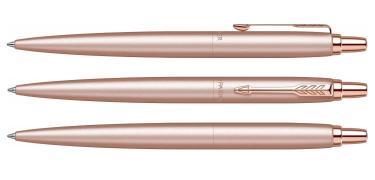 Подарочный набор: Jotter XL SE20 Monochrome в подарочной упаковке, цвет: Pink Gold, стержень Mblue и Ежедневник недатированный А5 коричневый