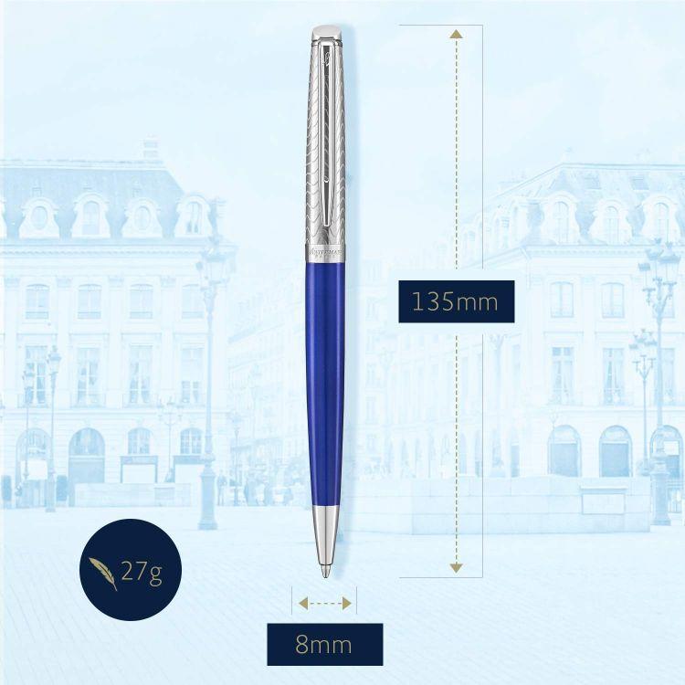 Шариковая ручка Waterman Hemisphere Deluxe Blue Wave