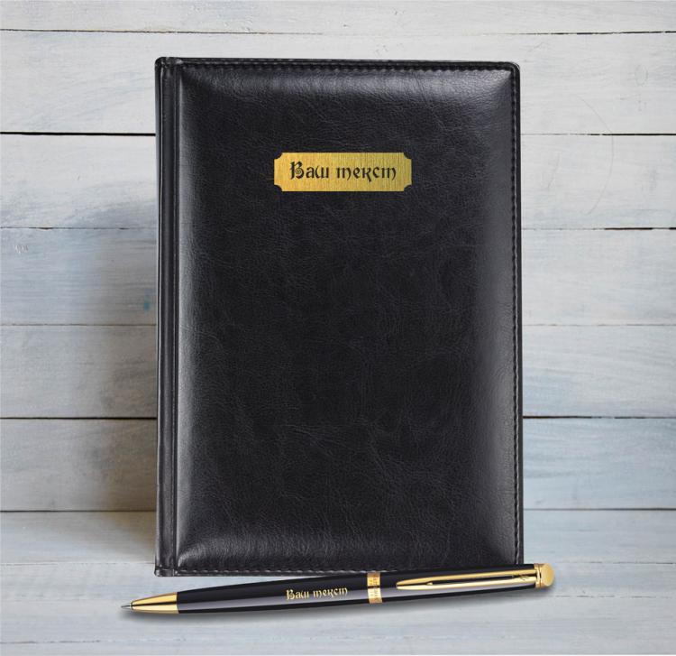 Набор с гравировкой: Ежедневник и шариковой ручкой  Waterman Hemisphere Mars цвет: Black GT