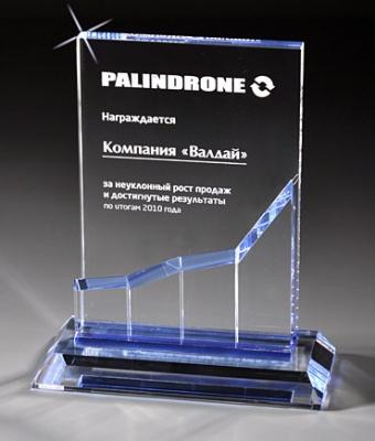 BA1AW-CLR10 Bright Awards Призы из стекла. Приз из стекла