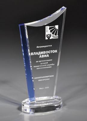 BA1AW-CLR21 Bright Awards Призы из стекла. Приз из стекла