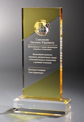 BA1AW-CLR45 Bright Awards Призы из стекла. Приз из стекла
