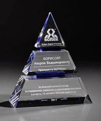 BA1AW-CLR8 Bright Awards Призы из стекла. Приз из стекла
