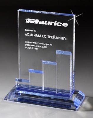 BA1AW-CLR9 Bright Awards Призы из стекла. Приз из стекла