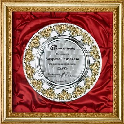 BA3AW-RED1 Bright Awards Наградные тарелки. Декоративная тарелка в рамке