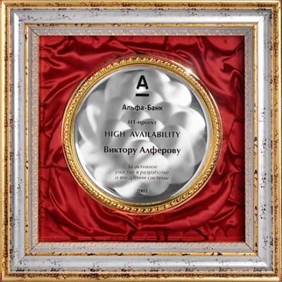 BA3AW-RED2 Bright Awards Наградные тарелки. Декоративная тарелка в рамке