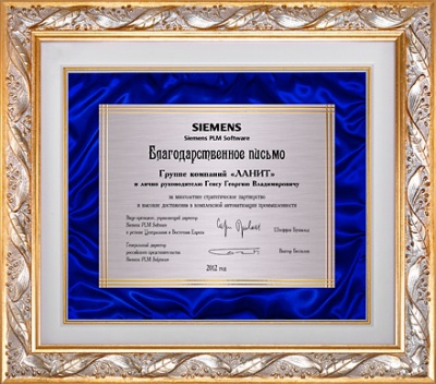 BA4AW-BLU4 Bright Awards Наградные плакетки - FRAME PLATES. Декоративная плакетка - рамка