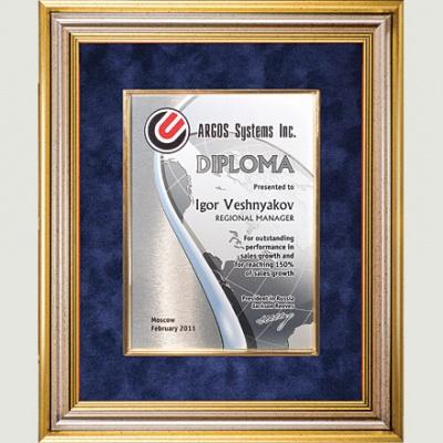 BA4AW-BLU6 Bright Awards Наградные плакетки - FRAME PLATES. Декоративная плакетка - рамка