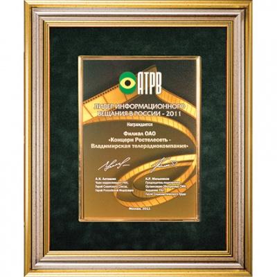 BA4AW-GRN2 Bright Awards Наградные плакетки - FRAME PLATES. Декоративная плакетка - рамка