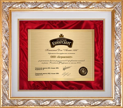 BA4AW-RED3 Bright Awards Наградные плакетки - FRAME PLATES. Декоративная плакетка - рамка