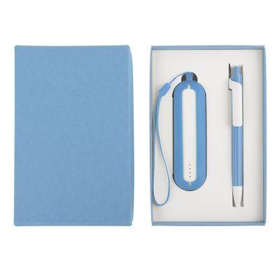 HG184061182 Набор SEASHELL-1:универсальное зарядное устройство(2000 mAh) и ручка в подарочной коробке,голубой