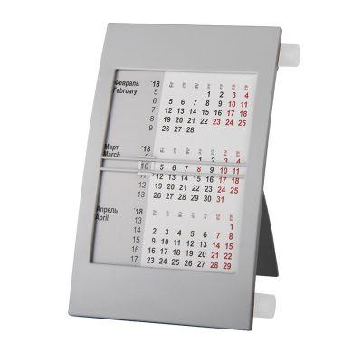HG15091410 Walz. Календарь настольный на 2 года; серый с белым ; 18х11 см; пластик; шелкография, тампопечать