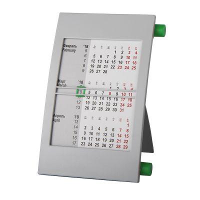 HG15091411 Walz. Календарь настольный на 2 года; серый с зеленым; 18х11 см; пластик; шелкография, тампопечать