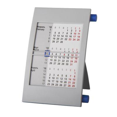 HG15091413 Walz. Календарь настольный на 2 года; серый с синим; 18х11 см; пластик; шелкография, тампопечать