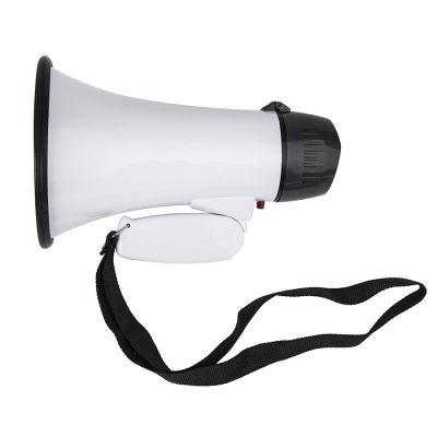 HG184061283 Мегафон «Только Вперед!», белый с черным, 21,7 x 19,5 x 13,8 см, металл, пластик