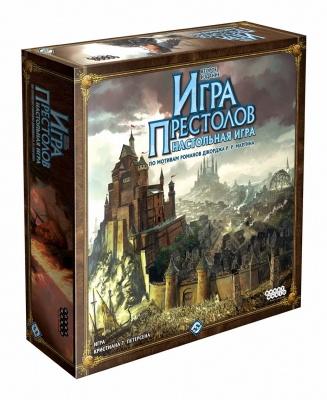HW20041581 Hobby World. Игра Престолов - 2-е издание (новая версия)