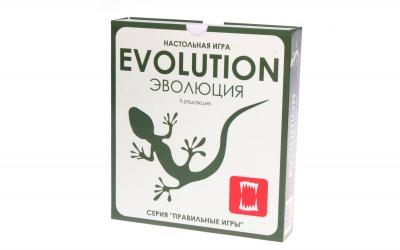 HW20041592 Правильные Игры. Эволюция