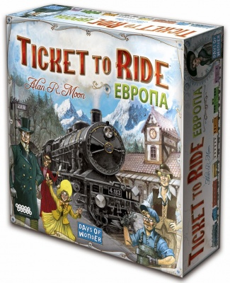 HW20041574 Hobby World. Ticket to Ride: Европа (3-е рус. изд.)