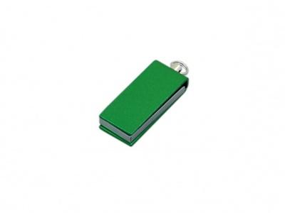 OA2003025410 Флешка с мини чипом, минимальный размер, цветной  корпус, 64 Гб, зеленый
