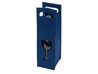OA91BOX-BLU1 Декоративный чехол для бутылки, синий