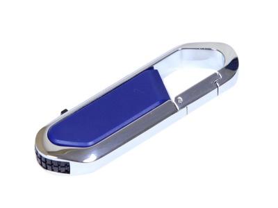 OA2003025449 Флешка в виде карабина, 16 Гб, синий/серебристый