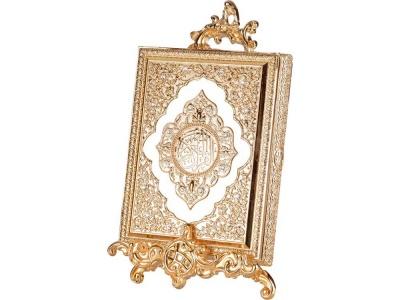 OA1701401237 Подставка под Коран, золотистый