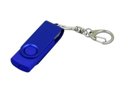 OA2003025376 Флешка промо поворотный механизм, с однотонным металлическим клипом, 16 Гб, синий