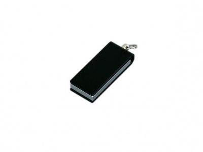 OA2003025408 Флешка с мини чипом, минимальный размер, цветной  корпус, 64 Гб, черный