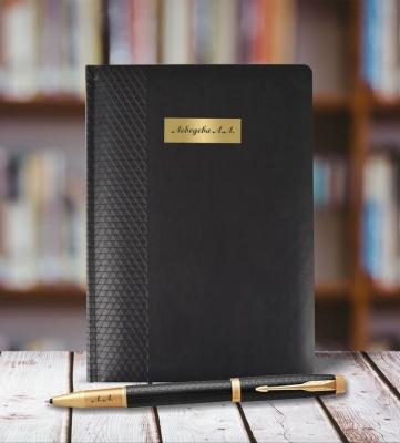1931660mal Набор с гравировкой: Ежедневник недатированная и Ручка роллер Parker IM Premium Core Black GT