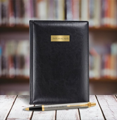 1931670mal Набор с гравировкой: Ежедневник недатированный и Шариковая ручка Parker IM Metal, цвет: Brushed Metal GT