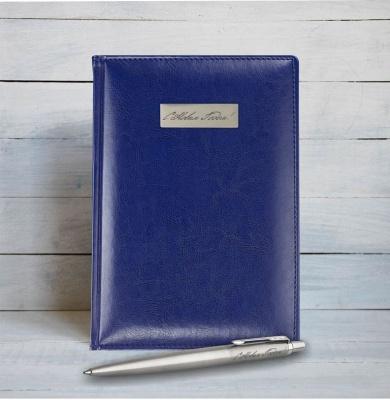1953170MAL9 Набор с гравировкой: Ежедневник недатированный и Шариковая ручка Parker Jotter Essential, St. Steel СT