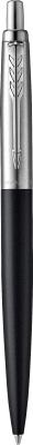 2068358 Шариковая ручка Parker Jotter XL, Black CT, стержень: M