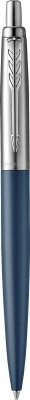 2068359 Шариковая ручка Parker Jotter XL, Blue CT, стержень: M