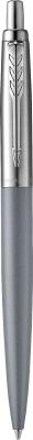 2068360 Шариковая ручка Parker Jotter XL, GREY CT, стержень: M