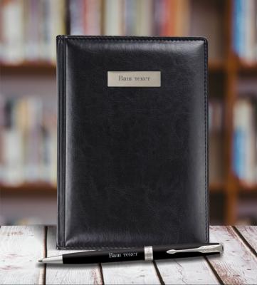 1931524MAL1 Набор с гравировкой: Ежедневник недатированный и Шариковая ручки Parker Sonnet Black CT