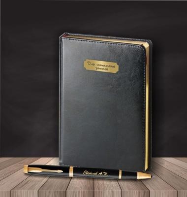 1931659MAL4 Набор с гравировкой: Ежедневник и Ручка-роллер Parker IM, цвет: Black GT
