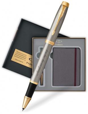 1931663Gcover Набор с гравировкой: Фирменный блокнот и Ручка роллер Parker IM Core Brushed Metal GT