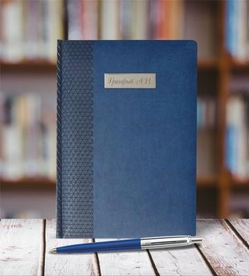 S0705610MAL Набор с гравировкой: Ежедневник недатированный и Шариковая ручка Parker Jotter K160, цвет: Blue