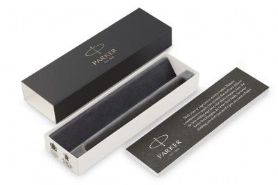 2102171 Подарочная коробка  Parker Black