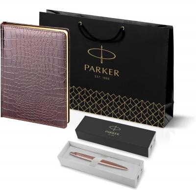 212_3_4942755 Подарочный набор: Jotter XL SE20 Monochrome в подарочной упаковке, цвет: Pink Gold, стержень Mblue и Ежедневник недатированный А5 «Caiman» коричневый